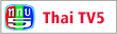 Thai TV5 – Thailand